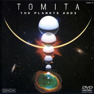the tomita planets - photo #21
